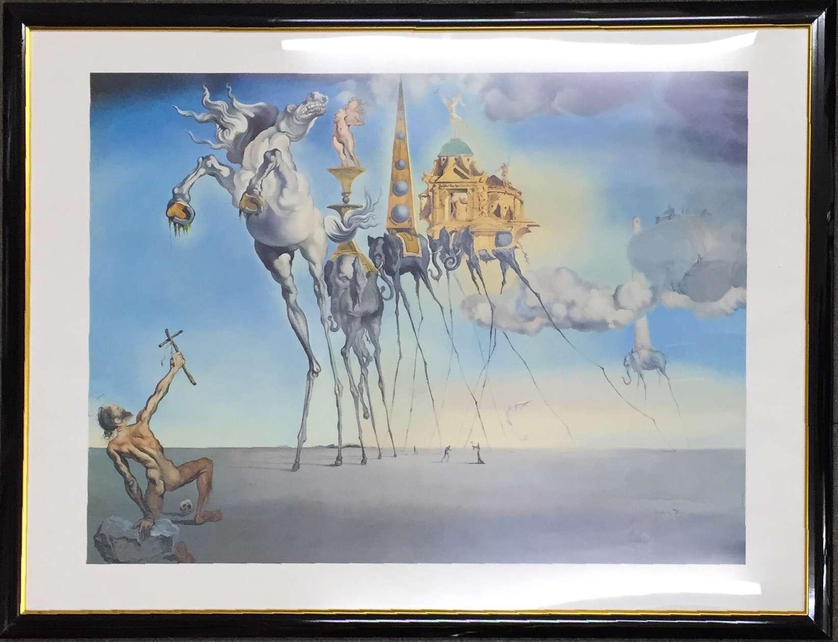 サルバドール・ダリの画像 p1_23