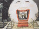 櫛田神社 節分祭