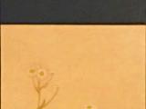 今川教子「音」(日本画) - 変形6号