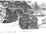 イスクチャカの橋(エッチング)