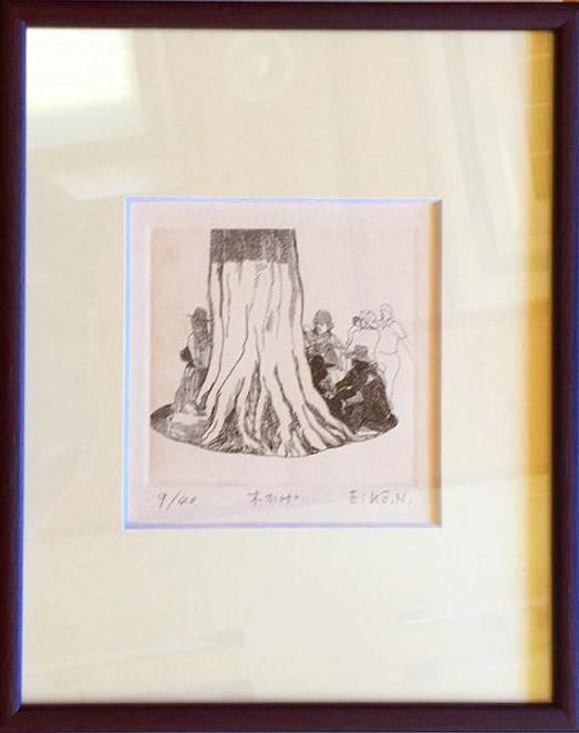木かげ エッチング 11×11.5 (㎝)