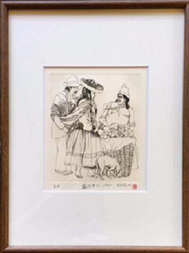 露店市で ペルー  エッチング 17.8×14.8 (㎝) 2